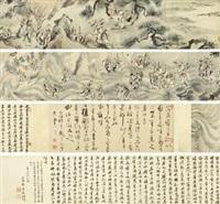 蓬莱弱水图卷 (landscape) by ma shiheng