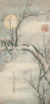 plum blossoms by guan nianzi