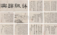 calligraphy (album w/25 works) by tie bao, wang wenzhi, ji yun and liu yong