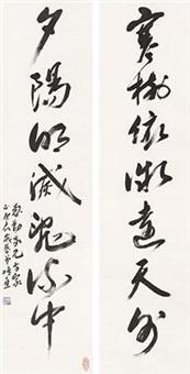 行书对联 (running script) (couplet) by xu xiuzhi