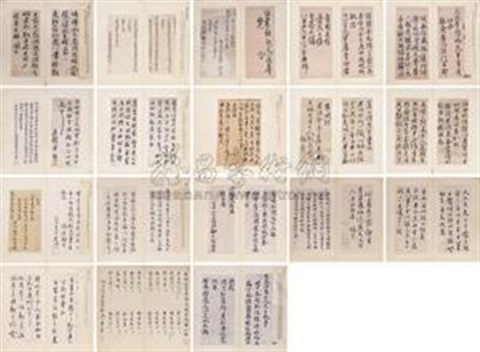 前明名贤名忠杰尺 calligraphy album w36 works various sizes by wang shouren