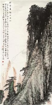 风声万壑振空林 (landscape) by lin yongsong