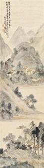 山水 by chen shuaizu