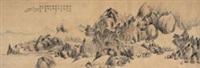 秋山读书图 by xiang wenyan