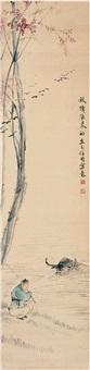 放犊雁来初 by ren yu