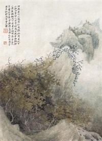山水清音图 by xu xinrong