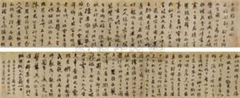 西园雅集图记 calligraphy the xi yuan elegant gathering of eminent scholars by wang shouren