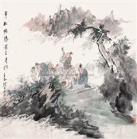 举杯畅怀游春寄闲 (figures) by gu ping