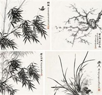 三清图 (四帧) (4 works, various sizes) by liu lishang