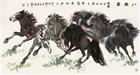 八骏图 (horses) by ma xinle