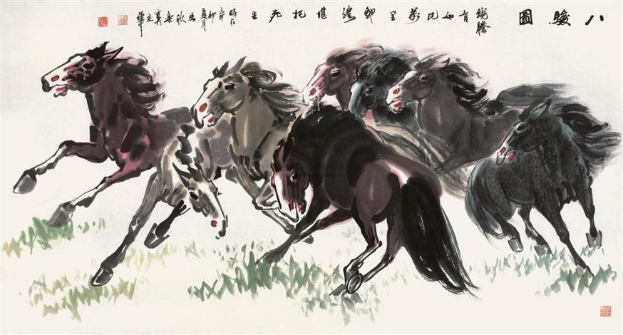 八骏图 horses by ma xinle