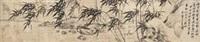 竹石泉涧 by lian xi