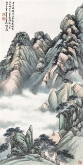 看山图 by liu lishang