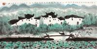 山水 (landscape) by liu guangxia