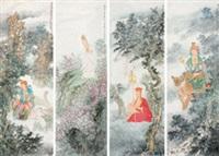 菩萨 (in 4 parts) by lin liangfeng