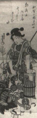 kampei prepares to commit seppuku at the house of yoichibei by