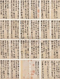 草书《园居杂咏》 (calligraphy in running script) (album w/12 works) by tu long