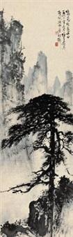 松树 by li xiongcai