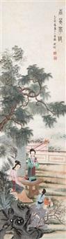 香菱学诗 (lady) by huang jun