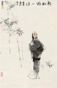 郑板桥小像 (character) by ma xiguang