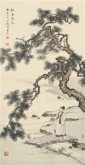 scholar under the pine by chen shaomei