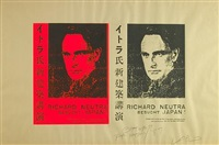 richard neutra besucht japan! by billy lobo