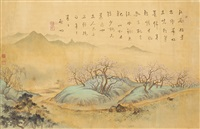peach grove by the streams by chen shaomei