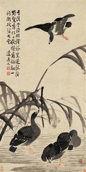 菰蒲芦雁图 (reeds and wild geese) by bian shoumin