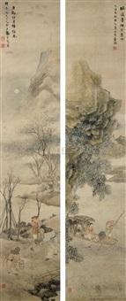山水 (+ another, pair) by luo anxian