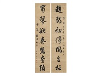 couplet of calligraphy (pair) by jiang jiapu
