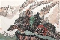 京郊放牧图 (herding) by ji xuejin