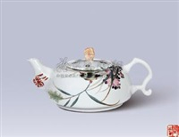 壶 by deng xiaoyu