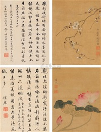 flower (+ another; set of 2) by qi qiongwen