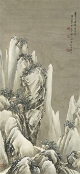 snowy mountains after yan wengui by qi kun