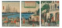 bankoku meisho zukushi no uchi (oban tate-e + igirisu london kaiko; 2 works) by utagawa yoshitora