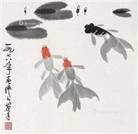 金鱼 挂轴 设色纸本 by wu zuoren