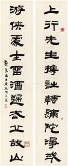 隶书十一言联 (couplet) by deng sanmu