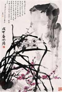 chinese cymbidium and red plum by zhu qizhan and ya ming