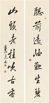 行书七言联 (couplet) by deng sanmu