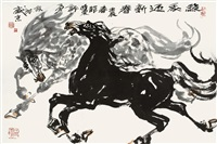 骏马迎春 (horses) by xu yong