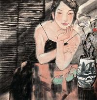 无题 (untitled) by zou jianping