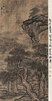 峦色苍翠 (landscape painting) by gong xian