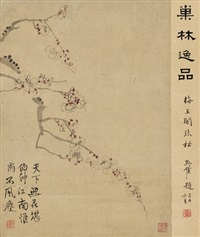 暗香图 (plum blossom) by wang shishen