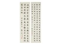 calligraphy in running script (set of 2) by liu chunlin