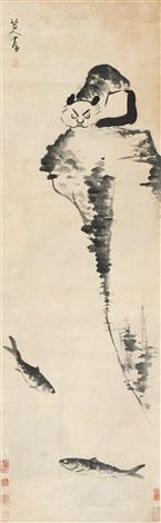 慕鱼图 (cat and fish) by bada shanren