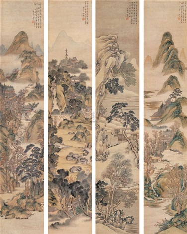 仿古山水 landscape after ancient masters 4 works by xiang weiren
