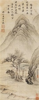 幽居 (landscape painting) by qian du