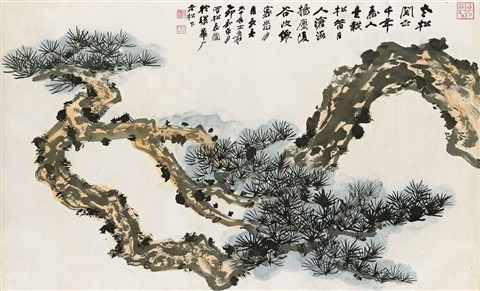longevity pine by zhang daqian