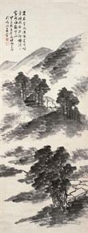 云山雨意图 (landscape) by xu rong