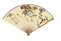 chrysanthemums; poem by cheng shifa